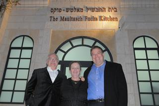 The Maultasch Fuchs Kitchen, Downtown Jerusalem